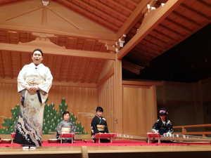 平成28年2月21日 「つるの恩がえし」 名古屋能楽堂